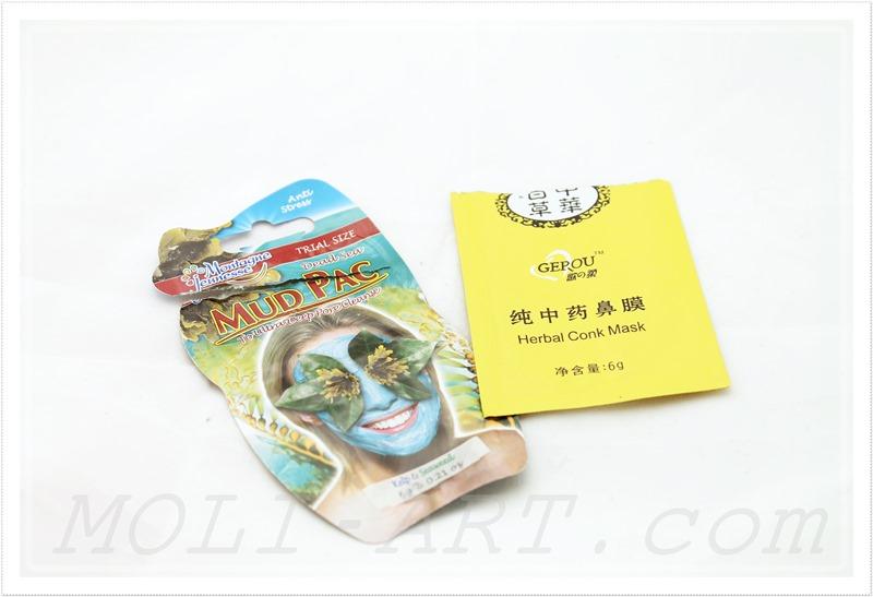 mascarillas-faciales-limpia-poros