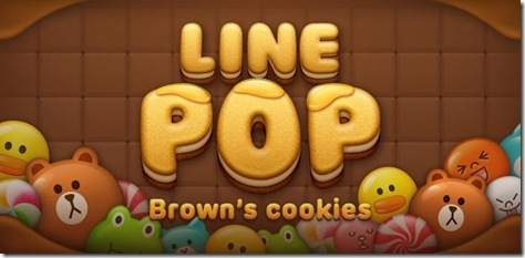 Line Pop main