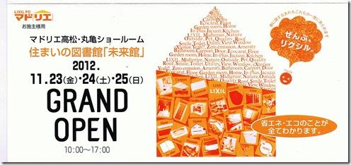 CCF20121030_00001