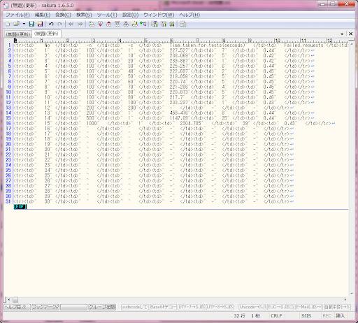 (無題)(更新) - sakura 1.6.5.0  20120606 200242.jpg