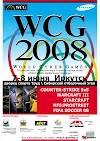 wcg2008.jpg