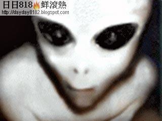 外星人侵腦