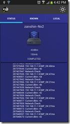 تطبيق Wifi Fixer لإصلاح الواى فاى للأندرويد - 1
