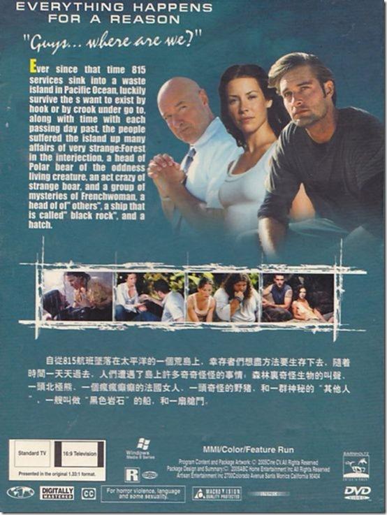 bad-dvd-bootleg-20