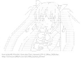 [AA]Sasasegawa Sasami (Little Busters!)