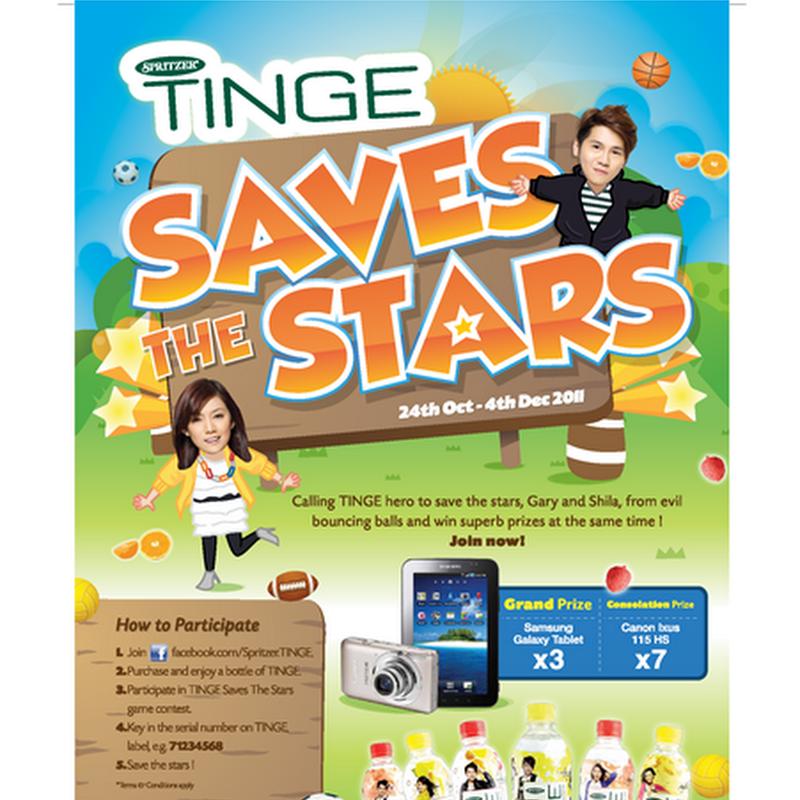 Spritzer ' Tinge Online Game Contest'