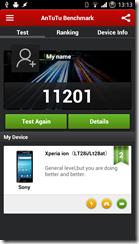 device-2013-11-27-131356