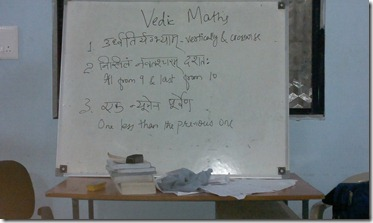 Vishal Gupta Founder Paritraan Vedic Maths Formulae