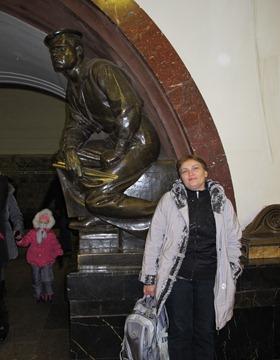 Москва 062