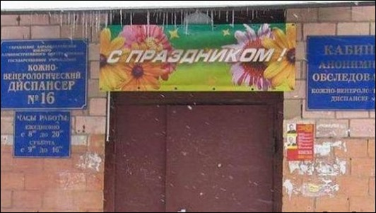 vsyako-razno.ru_12976924481045