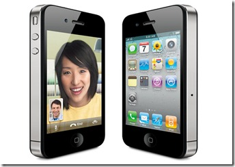 iPhone 4 Advantages And Disadvantages