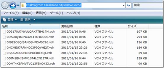 2013-01-16_22h05_54