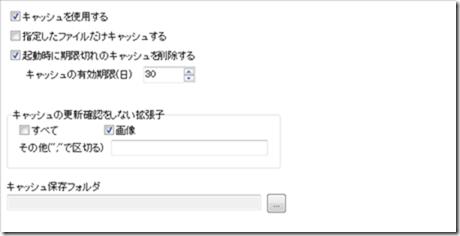 2013-01-16_00h49_24