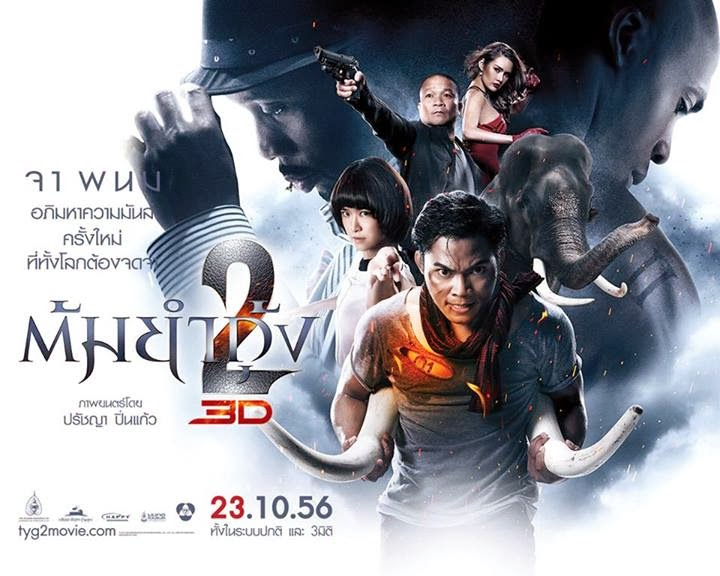 Tom Yum Goong 2 aka The Protector 2 Thailand Movie