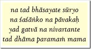 Bhagavad-gita, 15.6