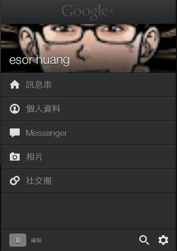 google  iphone app-09