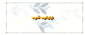 الرسم فى الاستيريتور-20141104214010-00019_06