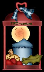 Christmas_Candle_2