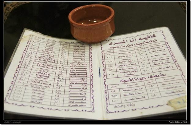 Egypt Day 11_08-29