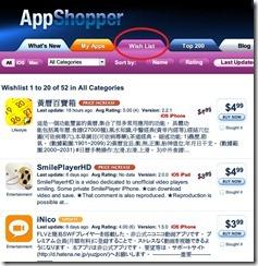 appshopper009