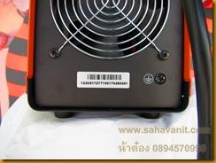 ตู้เชื่อมไฟฟ้า JASIC ARC185i 15 LOGO