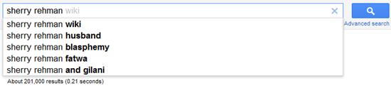 pakistan politics and google
