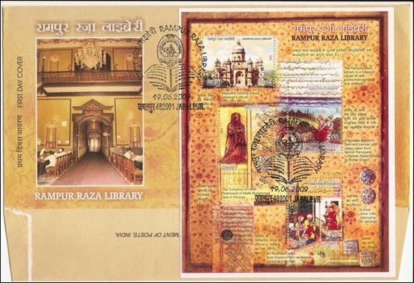 (70)19 june 2009 Raza Library Rampur