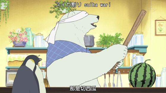 千夏-sakura cafe-白熊咖啡廳-01.mp4_20120506_213343.386