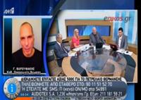 Γιάνης Βαρουφάκης: Ούτε θα πτωχεύσουμε αν δεν περάσουν τα μέτρα, ούτε θα είναι τα τελευταία μέτρα… (video)