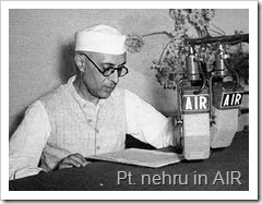 nehru air