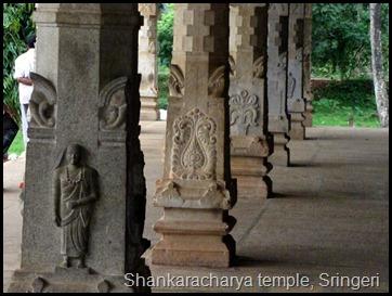 Shankaracharya temple, Sringeri