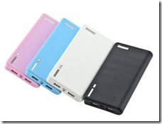 PayTM: Buy 13200 mAh power bank at Rs.699 only, after CashBAck