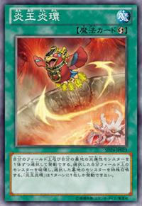 FireKingFireCycle-SD24-JP-OP