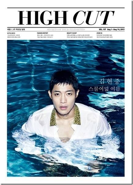 Kim-Hyun-Joong_1375373071_af_org