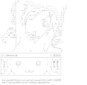 [AA]巴マミ & キュゥべえ ダイアログ (魔法少女まどか☆マギカ)