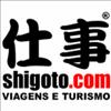 shigoto passagem japão