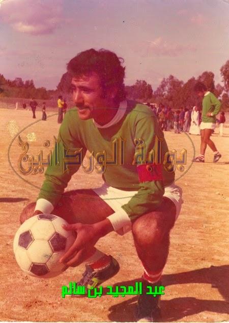 عبد المجيد بن سالم