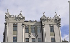08-22 1 Kiev 063 800X  maison aux chimeres
