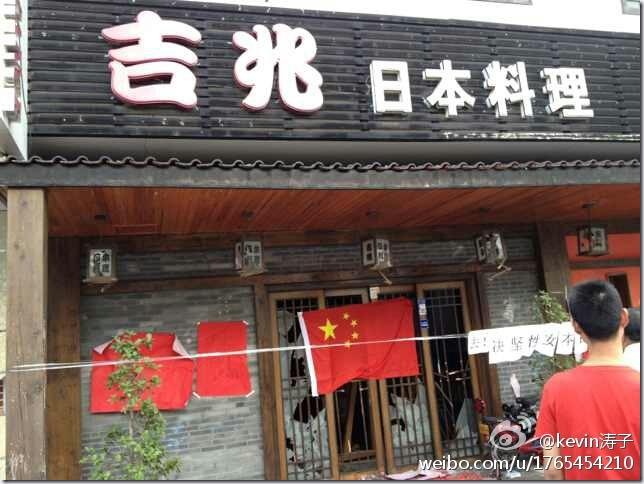 hannichi_china2_201209_08