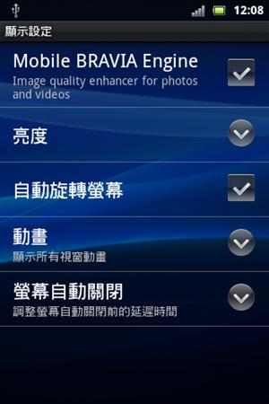 screenshot-1323490097280