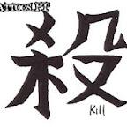 kill-matar.jpg