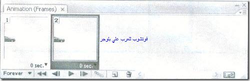 Photoshop 2-61_06