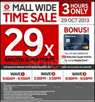 Rakuten Online Shopping Mall Wide Time Sale 2013 Malaysia Deals Offer Shopping EverydayOnSales
