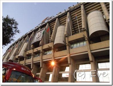 Weltjugendtag Spanien 2011 1457