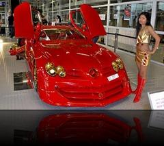 το πιο ακριβό αυτοκίνητο του κόσμου