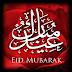Eid is announced