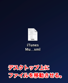 3itunes library