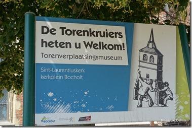 De Torenkruiers heten u Welkom! Torenverplaatsingsmuseum