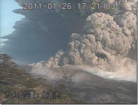 kirishimayama_201101