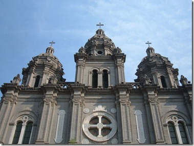 St._Joseph's_Cathedral,_Beijing_facade